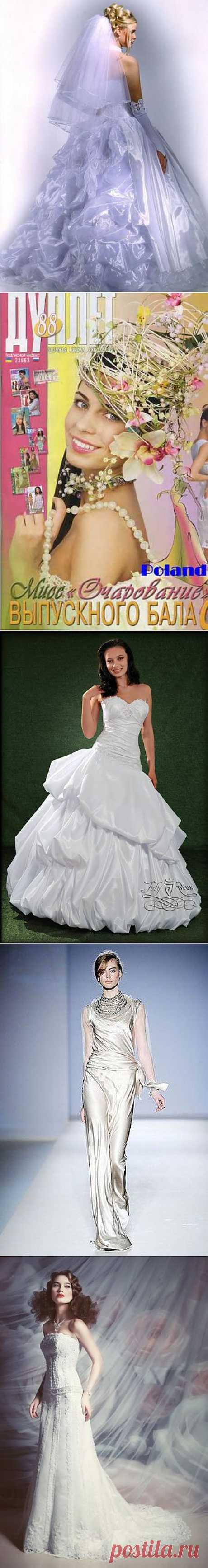 Афоризмы о свадебном платье, свадьбе