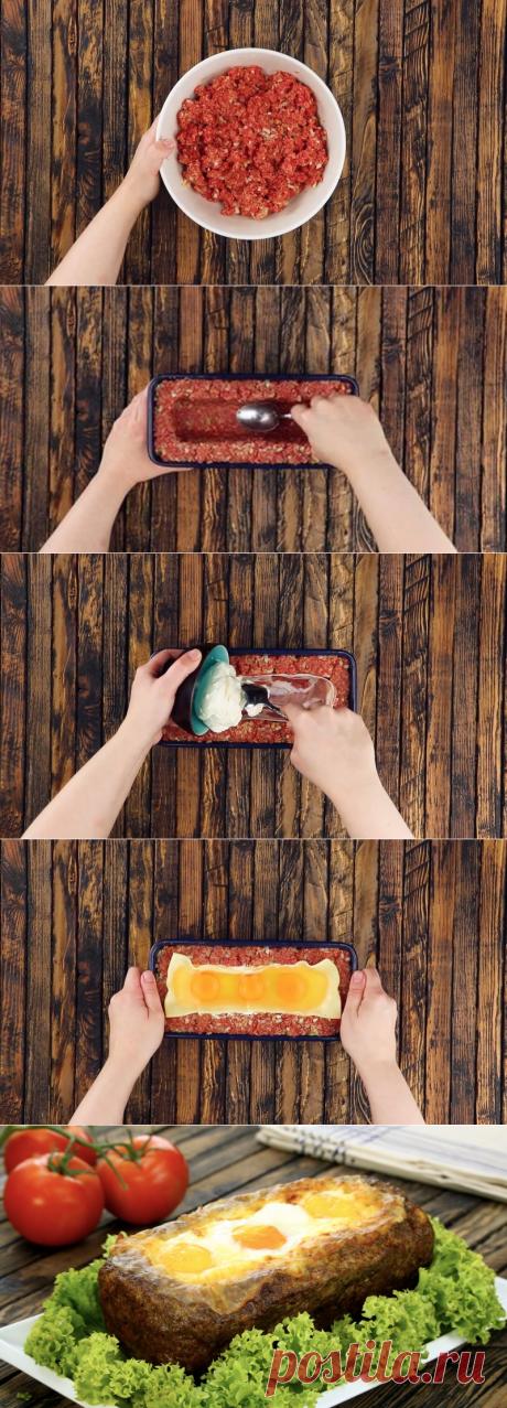 Шикарное мясное блюдо на раз-два! Пожалуй, лучший способ использовать фарш! =Говяжий фарш — 700 г  Лук — 1 шт.  Панировочные сухари — 100 г  Яйцо — 4 шт.  Чеснок — 2 зуб.  Бекон — 120 г  Сливочный сыр — 200 г  Твердый сыр — 100 г  Соль — по вкусу  Черный перец (молотый) — по вкусу