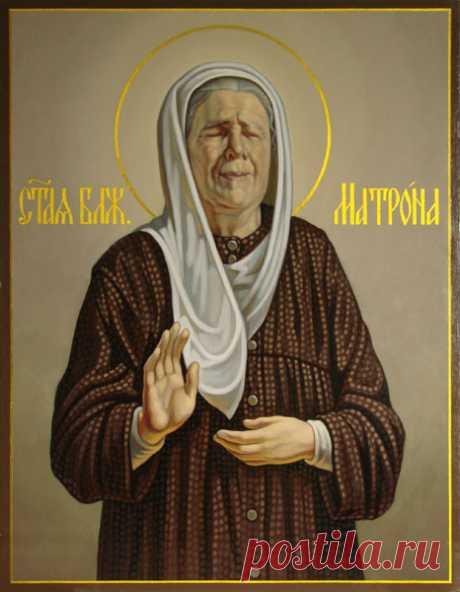 Матрона Московская - Молитва о здравии