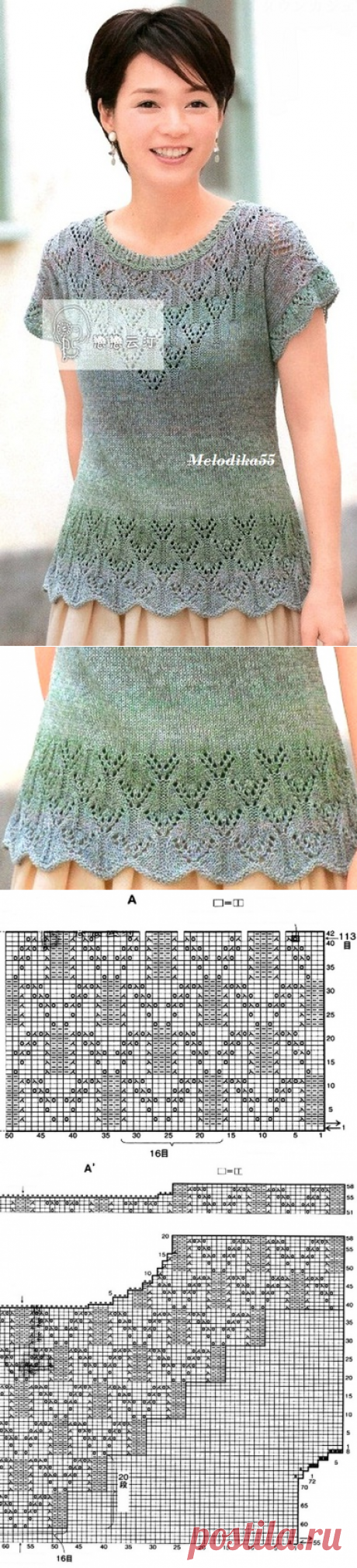 Openwork pullover with V-shaped cut