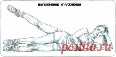 11) 60 на ногу - стройные ноги