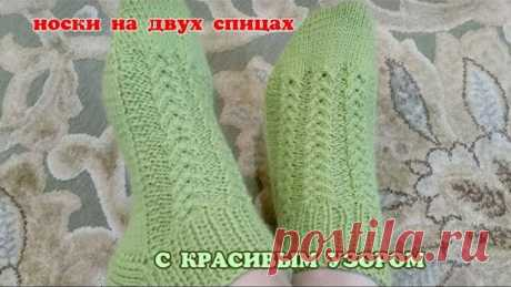 Носки на двух спицах с красивым узором. МК//Double-knit socks