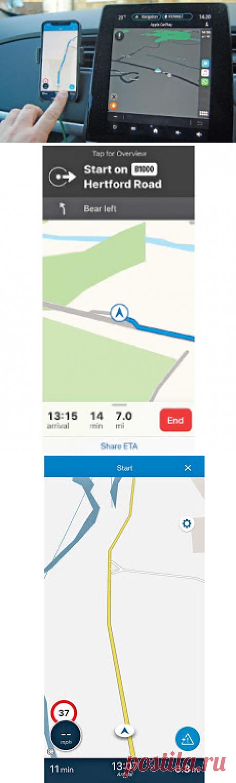 Лучшие приложения для спутниковой навигации. Планирование маршрута стало проще, чем когда-либо, с новейшими приложениями спутниковой навигации для смартфонов - мы выбираем лучшее