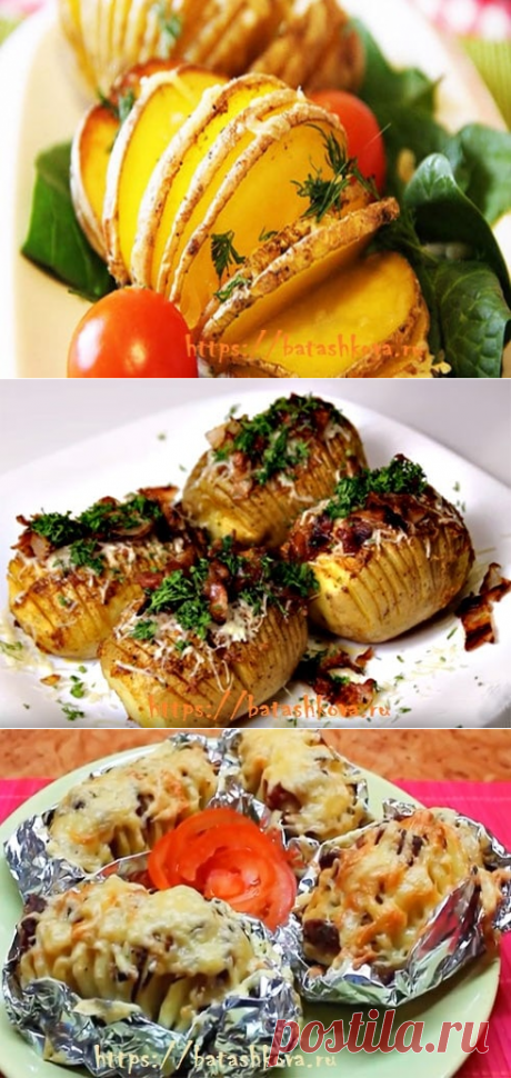 Картофель запеченный – 3 простых и вкусных рецепта с фото....