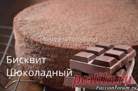 """¡El bizcocho \""""De chocolate\"""" - la anotación del usuario MaryanaTastyFood (Maryana) en la comunidad Boltalka en la categoría la Cocina Este bizcocho de chocolate se prepara rápidamente, simplemente y sin división de los huevos en los proteínas y las yemas! Si todo hacer por la receta dada, resulta en resumen el bizcocho pomposo, suave y tierno de chocolate. Propongo la receta del bizcocho de chocolate para las formas diferentes."""