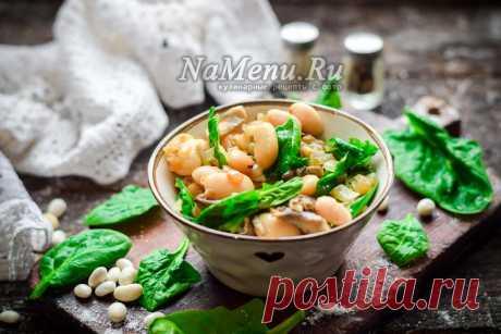 Постный салат с фасолью и грибами, рецепт с фото