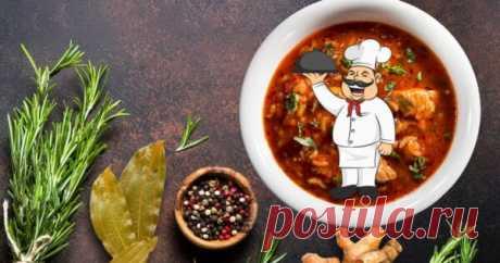Три знаменитых грузинских супа Супы в грузинской кухне, занимают особое место. Наваристые, ароматные и невероятно вкусные супы в грузинской кухне занимают особое место. Встречайте три рецепта самых знаменитых супов по-грузински. Рецеп настоящего супа Харчо Сытный харчо приготовить совсем не сложно, главное, подготовьте...