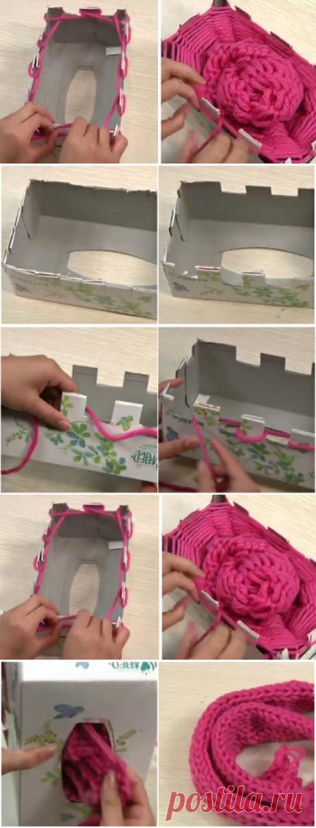 Как связать шарф при помощи коробки. Справится даже ребенок!