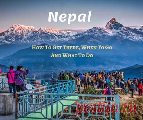 Nepal is among one of the most attractive countries in the world for adventure travelers that offer some of the most interesting and unique tour of the planet. Here everything is unusual - from the chaotic movement in the noisy streets of Tamel and the oldest memorials of Buddhist and Hindu cultures. Here everything about Nepal - what we will see, where we will go, where we live.