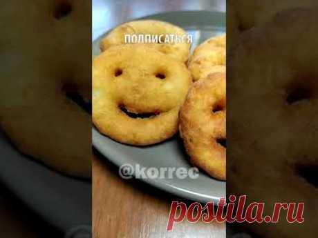 Potato smilies