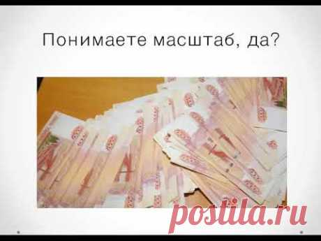 Размещай ссылки и зарабатывай  на этом до 100 000 рублей в месяц - YouTube
