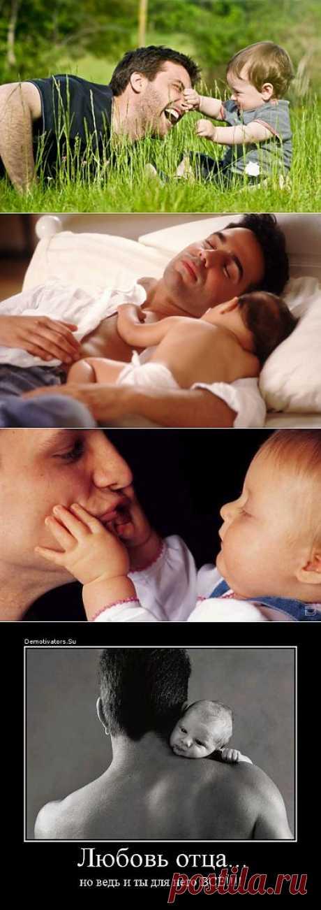 """""""Папа может, папа может быть кем угодно... только мамой не может быть"""""""