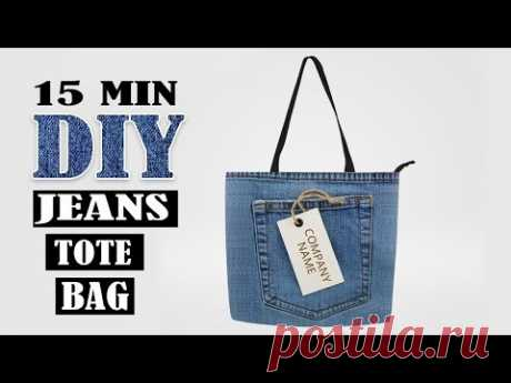 DIY NICE JEANS TOTE BAG SIMPLY TUTORIAL // Fast Making Purse Bag Design out Of Old Jeans