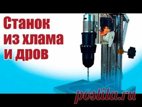 Modeller-designer. The boring machine from waste material | the Hobby of Остров.рф