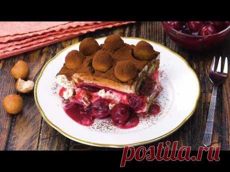 Тирамису С Вишней И Марципаном: Вкуснейший Рецепт Праздничного Десерта