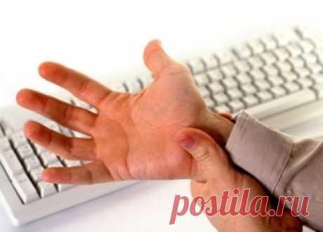 Болят руки от работы на компьютере - синдром запястного канала Почему болят руки при нагрузке, как возникает синдром запястного канала, симптомы, профилактика, упражнения, лечение, наглядные материалы с видео