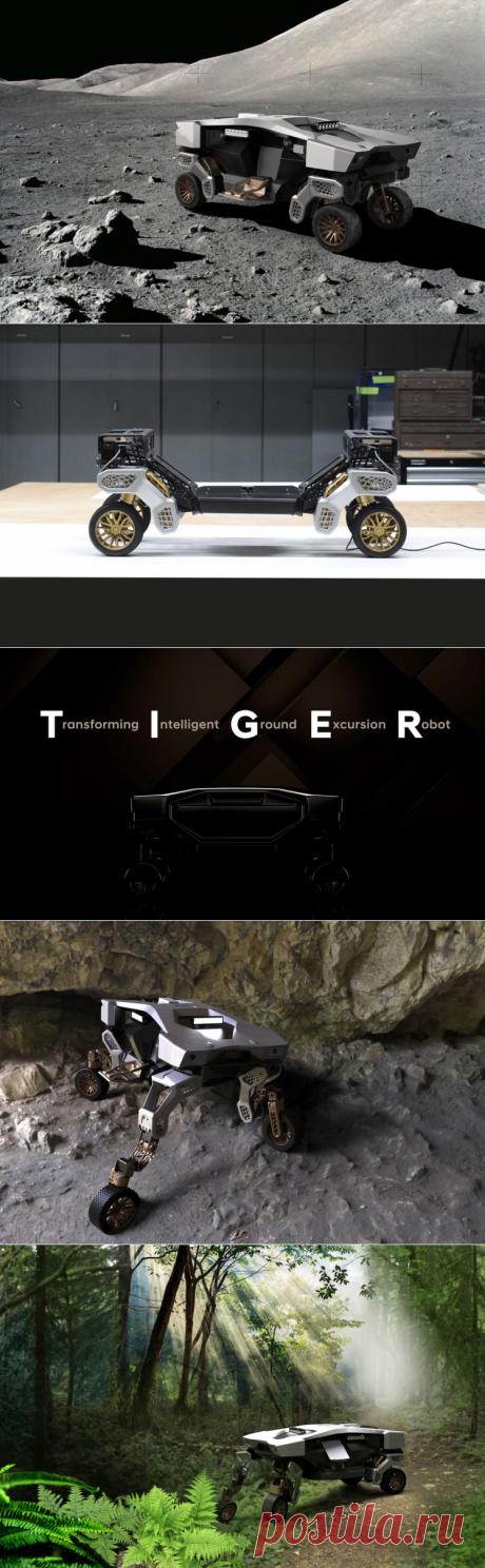 TIGER X-1 – интеллектуальный робот-трансформер от компании Hyundai