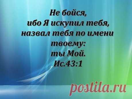 Господь, помяни мою душу! Исповедь. Пасха (Светлана Камаскина) / Стихи.ру // Христианские стихи для всех христиан и пятидесятников.