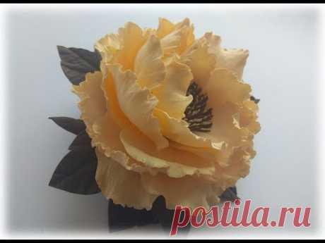 Цветок из фоамирана для начинающих мастер класс