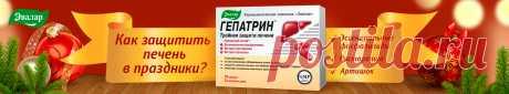 Салат с тунцом (98 рецептов с фото) - рецепты с фотографиями на Поварёнок.ру