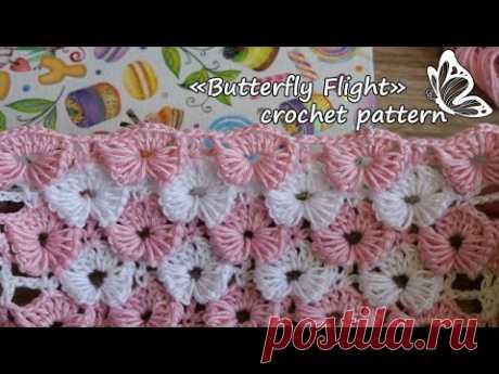 Узор «Полет Бабочки» крючком 🦋 «Butterfly Flight» crochet pattern