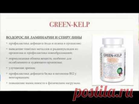 Green-Kelp от Аврора скоро в продаже