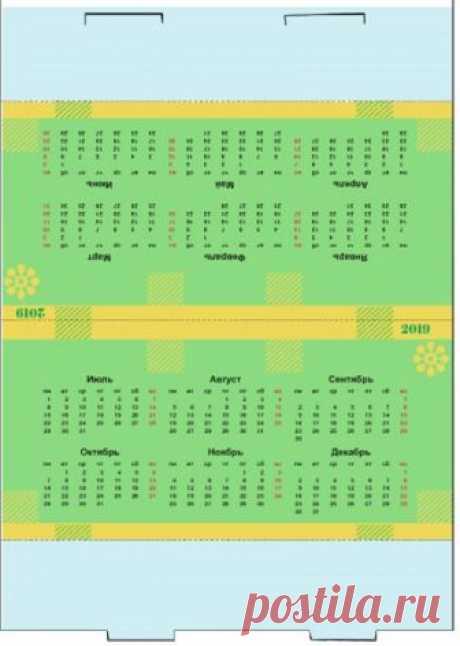 Скачать календарь домик на 2019