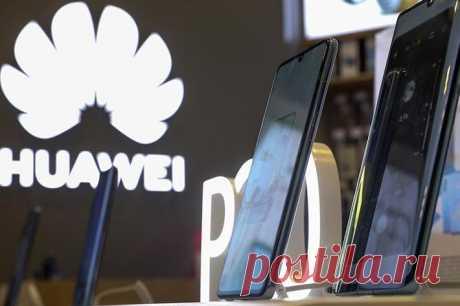 Компания Huawei получила рекордную выручку в России Выручка российской дочерней компании Huawei — «Техкомпании Хуавэй» — в минувшем, 2018 году, составила рекордные 132,3 миллиарда рублей. Таким образом,