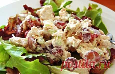 Куриный салат с виноградом и грецкими орехами   OK.RU