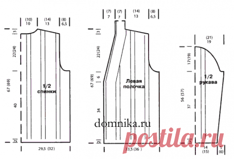 vjazanyj-kardigan-s-kosami-razmer-52.png (700×475)