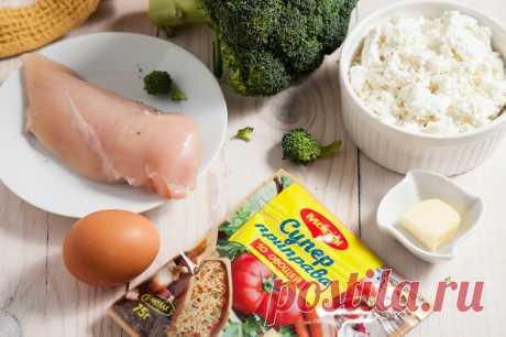 Куриные маффины с творогом и брокколи - пошаговый рецепт с фото - как приготовить, ингредиенты, состав, время приготовления - Леди Mail.Ru