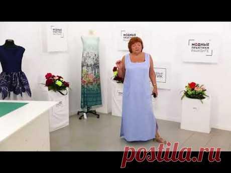 Паукште - Моделирование и пошив летнего платья без подкладки с накладными карманами купить! - YouTube