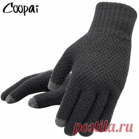 Зимние вязаные перчатки мужские для сенсорного экрана Мужские перчатки