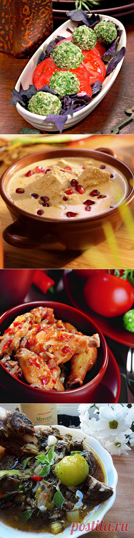 Грузинское застолье: 4 рецепта грузинской кухни, которые сделают тебя королевой