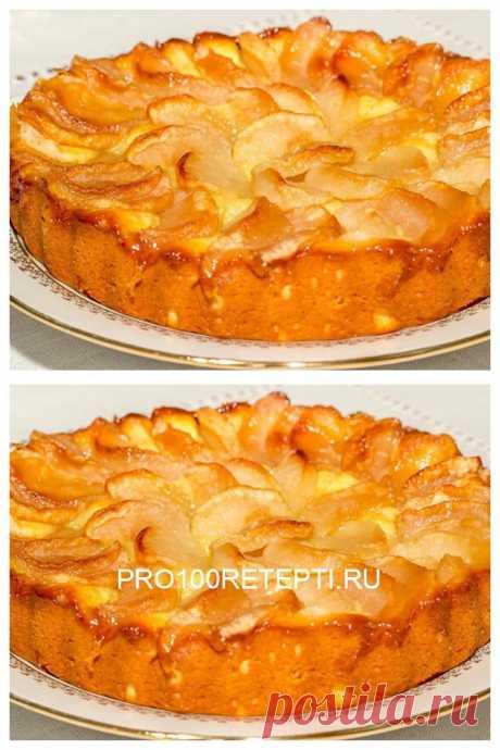 Самый вкусный рецепт яблочного пирога - pro100retepti.ru