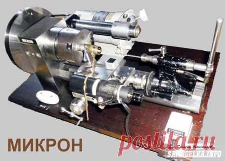 Самодельный токарный станок для обработки алюминиевых сплавов, латуни, бронзы и стали можно сделать на базе электродвигателя постоянного тока.