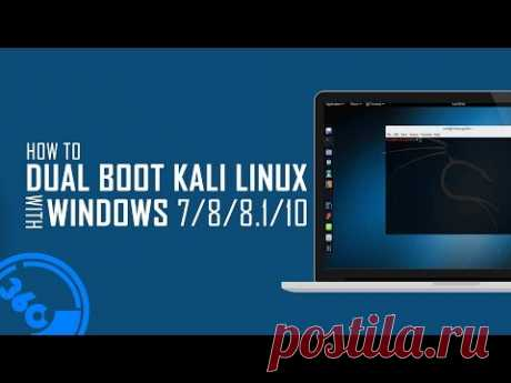 How To Dual Boot Kali Linux v2018.4 With Windows 10