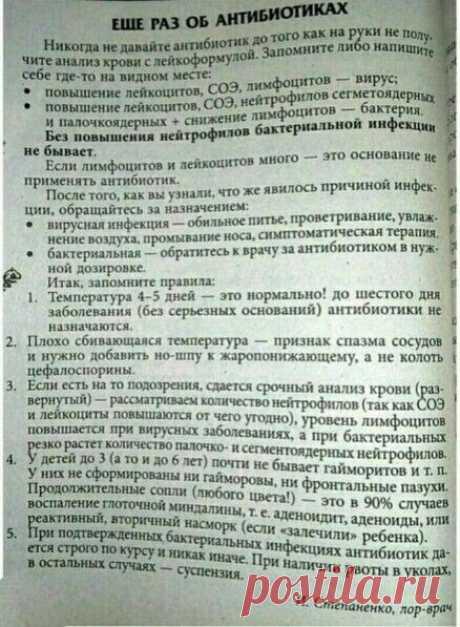 Вырезка из советской газеты! Сохраните к себе