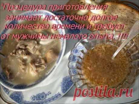 "ХАШ БАРАНИЙ ""КЯЛЛЕ-ПАЧА"" Азербайджанская кухня"