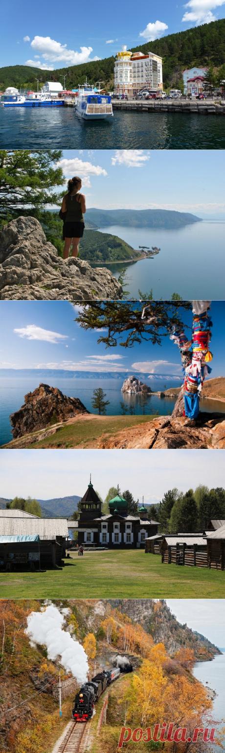 Славное море, или Куда поехать на Байкал. Древняя тайга, пугливые нерпы, шаманские святилища, тысячи кубометров чистейшей воды — это далеко не все, что предстоит увидеть путешественнику на самом удивительном озере планеты. Подсказываем, что посмотреть на Байкале, куда там можно поехать летом и как добраться до главных достопримечательностей.