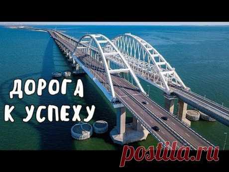 Крымский мост(31.12.2019)Мост-дорога к успеху.Все основные события от АРОК и до Багерово.Свежачок!