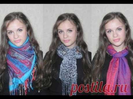 Как завязывать шарф на куртку: 10 способов с фото и описанием