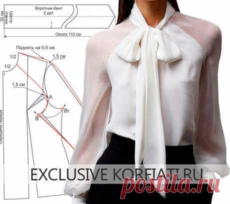 Выкройка блузки с воротником-бантом | Школа Шитья А.Корфиати | Яндекс Дзен