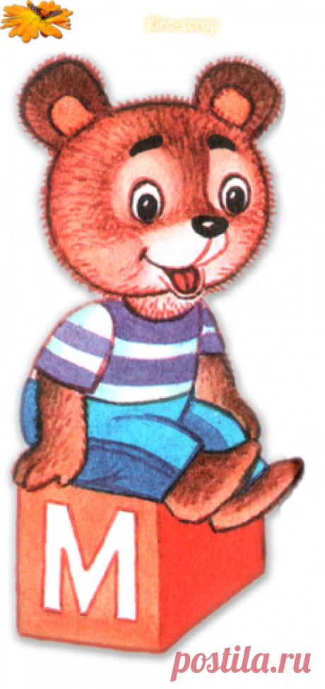 Дети клипарт - Детские клипарты - Кира-скрап - клипарт и рамки на прозрачном фоне