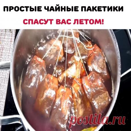 Размягчить мясо некрепким чаем, к которому можно добавить воду или вино.Оставьте продукт мариноваться на несколько часов.Чай сделает мясо нежным!