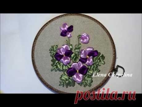 Фиалка вышитая лентами /Violet embroidered with ribbons