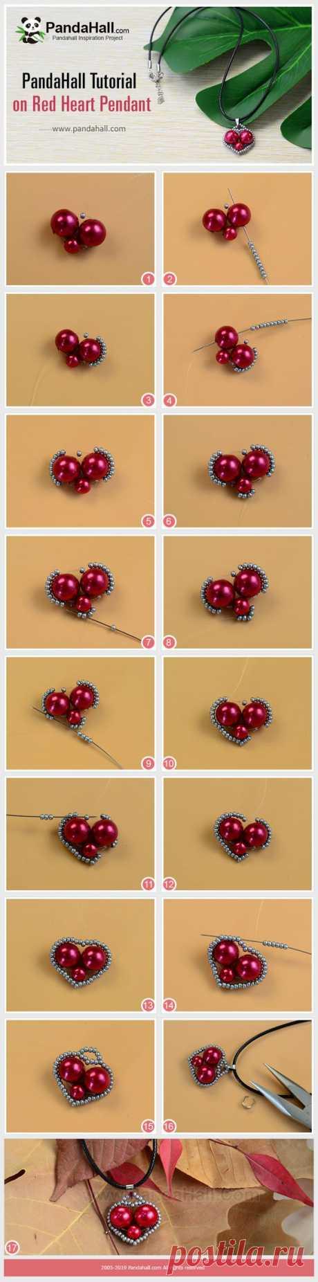 Кулон красное сердце Эта подвеска изготовлена из красного бисера разных размеров. С уникальным дизайном формы сердца. Это очень просто сделать. Я верю, что вы можете научиться этому быстро.