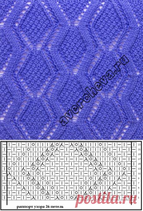 красивый ажурный узор ромбы | каталог вязаных спицами узоров