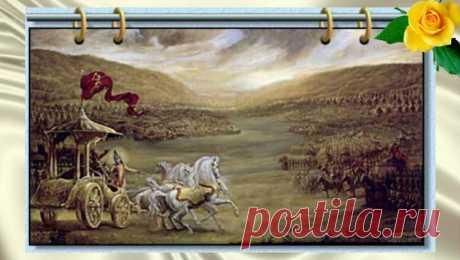 Неужели битва при Курукшетре происходила на территории Руси?