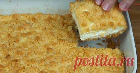 Секретный рецепт самого нежного творожного пирога. Советую всем